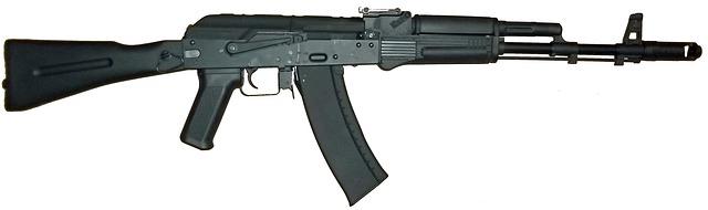 Podívejte se na to, co vám bazar se zbraněmi nabízí